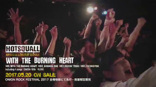 "HOTSQUALL New Single ""WITH THE BURNING HEART"" Trailer"