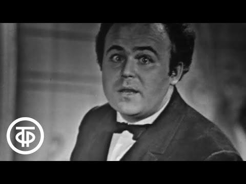 """А.Пушкин. Повести Белкина. """"Гробовщик"""". Читает Александр Калягин (1972)"""