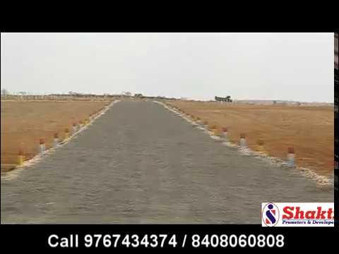 Plot sale in pune Contact 8237371999