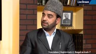 Urdu Rahe Huda 29th November 2014 - Ask Questions about Islam Ahmadiyya