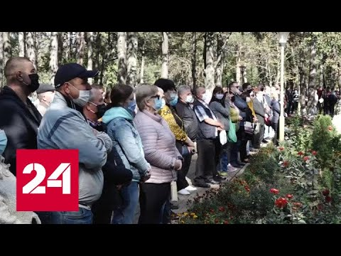Выборы на фоне пандемии: Молдавия готовится к избранию президента страны - Россия 24