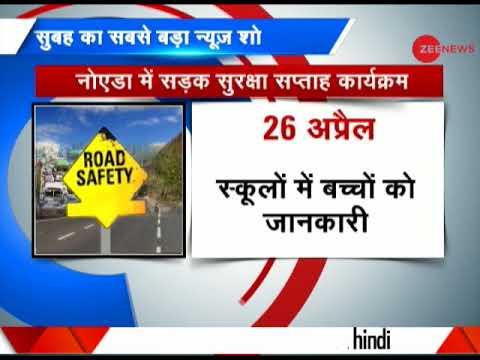 Morning Breaking: Road safety awareness week begins in Uttar Pradesh