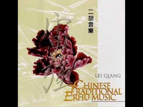 Chinese Traditional Erhu Music - Lei Qiang - Tea Harvest