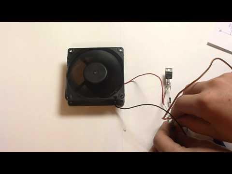 Как подключить переменный резистор к вентилятору