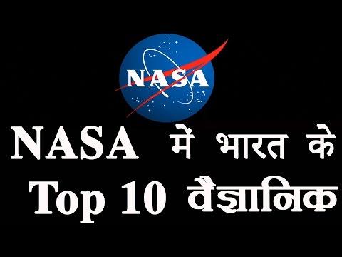 Top 10 Indian Scientist Who Worked in NASA - ( NASA  में भारत के Top 10 वैज्ञानिक  )