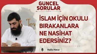 İslam için küfür okullarını bırakanlara ne tavsiye edersiniz? Halis Hoca (Ebu Hanzala)