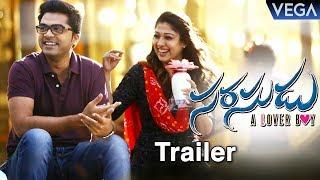 Sarasudu Movie Trailer | Simbu, Nayantara | Latest Telugu Movie Trailer 2017