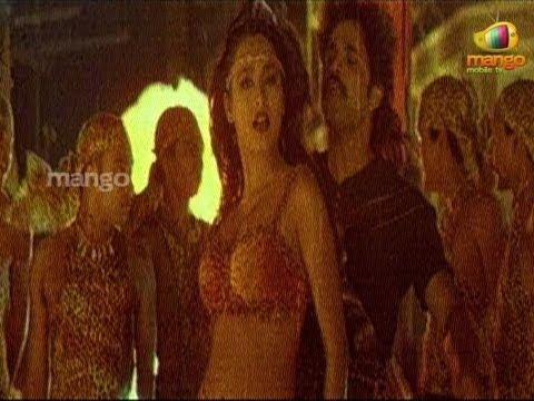 Ramudochadu  movie songs - aishwarya rai yo song - nagarjuna soundarya