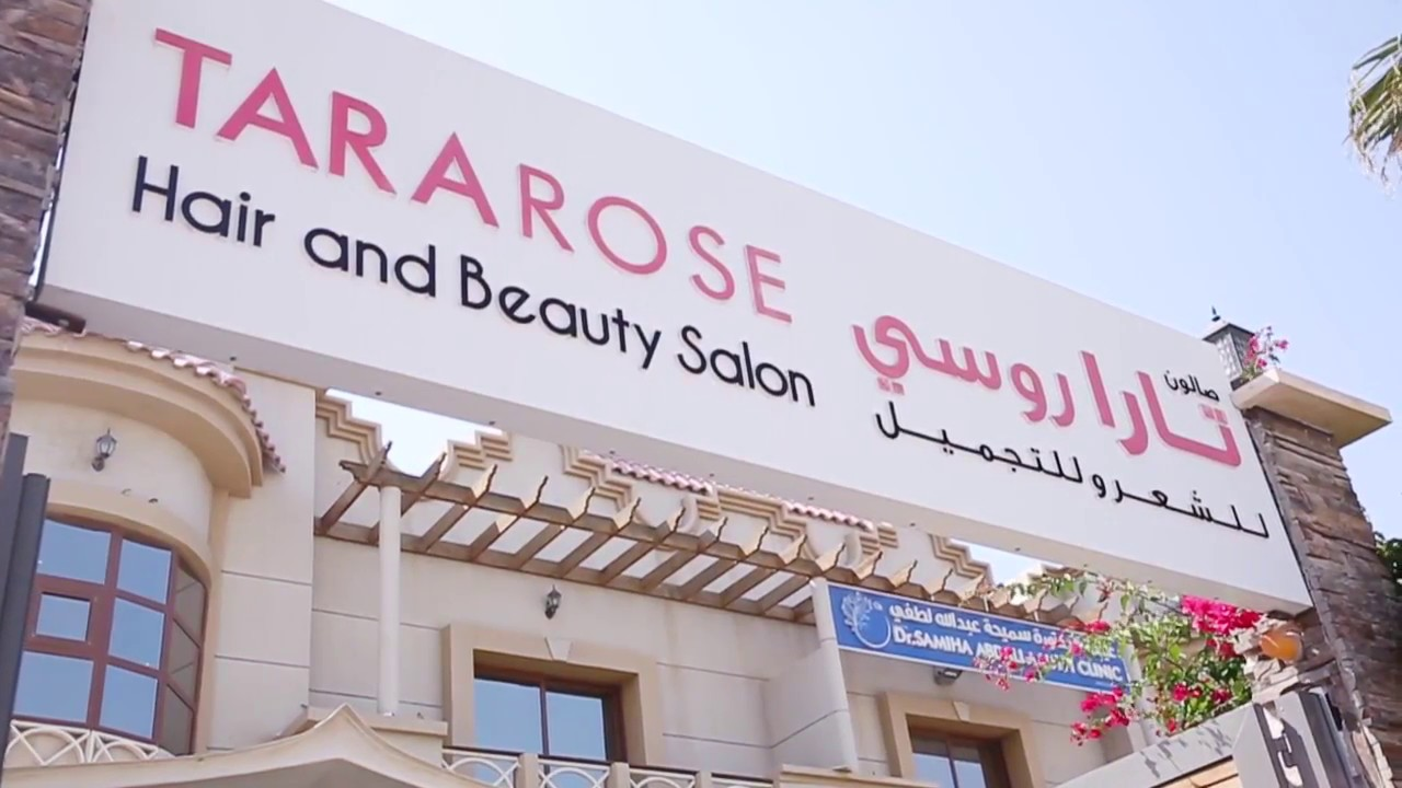 Best Salons in Abu Dhabi: Sisters, Glamour & More - MyBayut