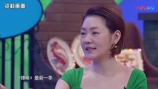 第3期 谢霆锋守承诺节目邀请陈伟霆 小S成世界上最幸福的追星女孩 171230 国语 标清