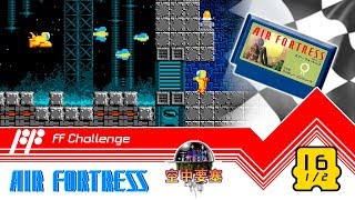 16/1252 - Air Fortress (Part 1/2) - FF Challenge