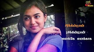 💕 Ivan yaaro ivan yaaro vandhadhu 💕 song 💕 Tamil Whatsapp status 💕