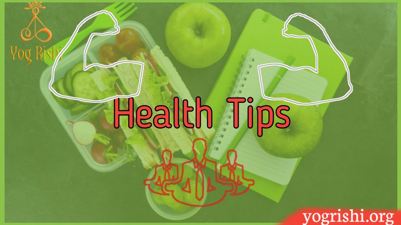 #yoga #health #healthtips Basic health tips for healthy lifestyle| @Yog Rishi