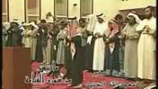 Syeikh Muhammad Thoha Al Junaidi Al Qiyamah