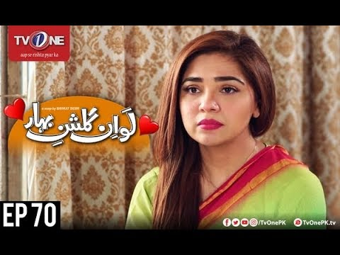 Love In Gulshan E Bihar - Episode 70 - TV One Drama - 1st November 2017