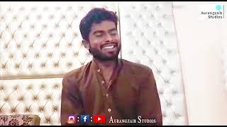 Bint E Dill | Cover Song By Aurangzaib | Aurangzaib Studios