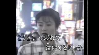 新宿情話-細川たかし_淸風.