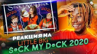 РЕАКЦИЯ НА КЛИП LITTLE BIG - S*ck My D*ck 2020 / РЕАКЦИЯ ИНОСТРАНЦА НА ПЕСНЮ ЛИТЛ БИГ