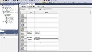 PLC프로그램 교제 209PAGE DC모터 자동왕복운전