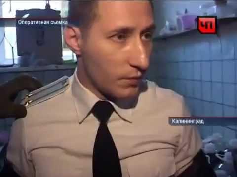 Калининградские полицейские