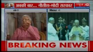 How will Nitish Kumar show his face to people of Bihar? asks Lalu Prasad Yadav