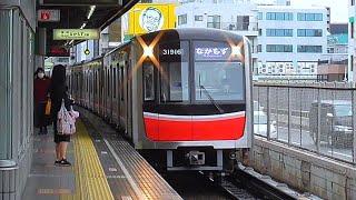 【大阪メトロ】♪御堂筋線 東三国駅到着接近メロディー なかもず駅行き 30000系
