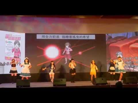 知多娘 20160715(Touch the Japan) Main stage:全力娘。~Light in darkness~