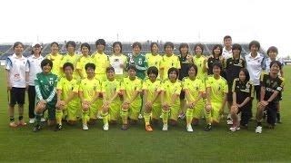 U-18日本女子代表 日中韓国際親善大会で優勝