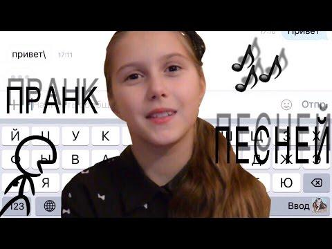 Клип Пикник - Египтянин смотреть клип Египтянин онлайн