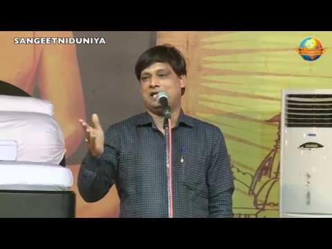 Pravin Shukla || Kavi Sammelan || Danik Bhaskar || Moraribapu Ramkatha Bhopal