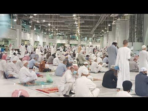 Doa agar Cepat Naik Haji atau Umroh, Cepat ke Tanah Suci.
