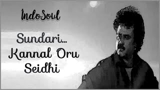 Sundari Kannal Oru Seidhi Thalapathi - Ilayaraja - An IndoSoul Cover.mp3