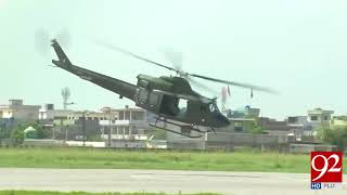 Defence Day: Pak Army Weapons Exhibition on 6th September - 06 September 2017 - 92NewsHDPlus
