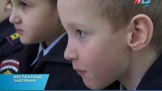 Журналистам показали, чем кормят детей в школе №128 Волгограда