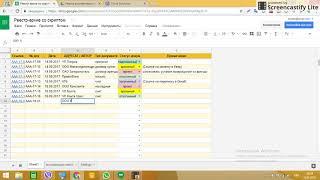 автоматическое создание папки в реестре документов