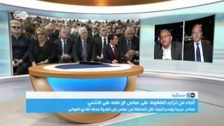 ما هي الأخطاء التي ارتكبها رئيس السلطة الفلسطينية محمود عباس؟