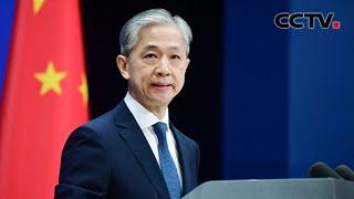 中国外交部:坚决反对美国政府无端打压中国企业  《中国新闻》CCTV中文国际 - YouTube