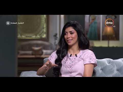صاحبة السعادة - الفنانة كارولين عزمي : مشهد استشهاد خالد أصعب مشهد ليا في أبو العروسة