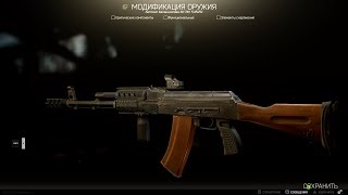 EFT.  Escape from Tarkov...