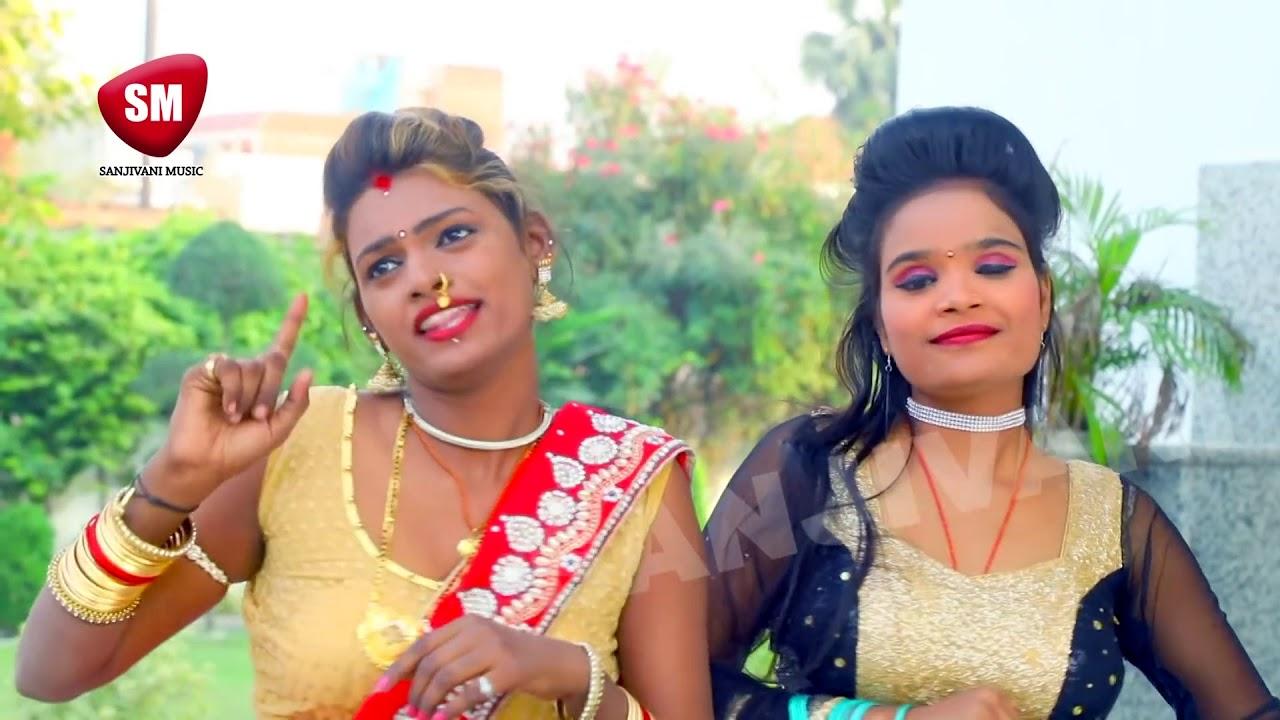 Bhojpuri video gana - YouTube