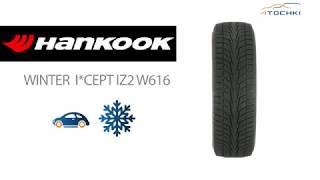 Hankook Winter icept IZ2 W616