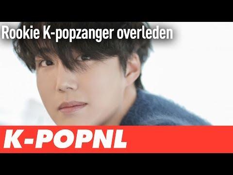 [NIEUWS] Rookie K-popzanger overleden — K-POPNL
