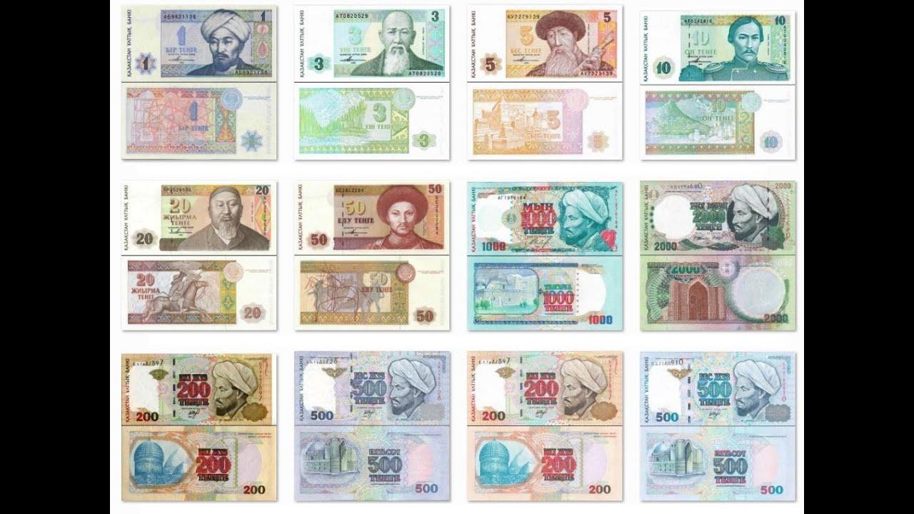 Сколько стоит 20 жиырма тенге 1993 бумажная монета 2 рубля 2000 сталинград стоимость