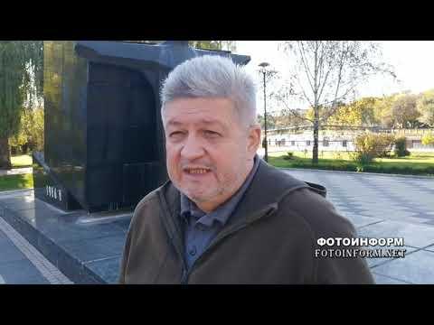 fotoinform: День захисника України: відзначили чорнобильців