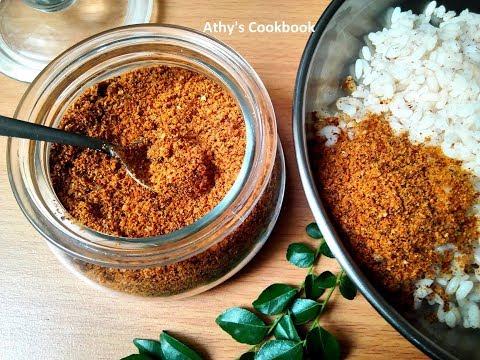 Dry Prawns Chutney Powder/ഉണക്കച്ചെമ്മീൻ ചമ്മന്തിപ്പൊടി/chemmeen podi