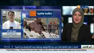 عبد المالك سلال سيفتتح مساء اليوم الصالون الدولي للكتاب بقصر المعارض