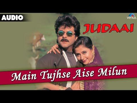 Judaai : Main Tujhse Aise Milun Full Audio Song | Anil Kapoor & Urmila Matondkar|