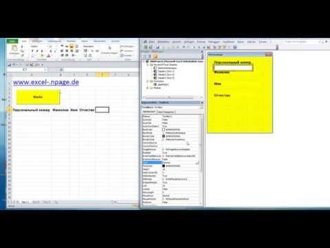 [ Внешние источники данных ] Пример интеграции базы 1С и
