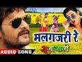 Khesari Lal (2018) NEW सुपरहिट गाना - Malgajari Re - Priyanka Singh - Bhojpuri Hit Songs 2018