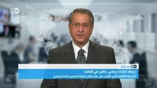جاسم محمد: اليمين المتطرف يتغذى من التهديدات الإرهابية ولكن..